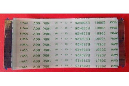 CONTROLLER HARD DISK IBM PE0713A 39R8778 - CODICE A BARRE FRU43W5575